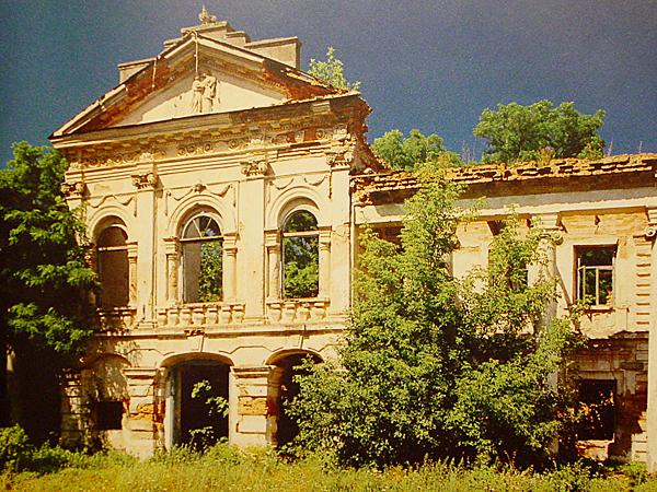 Kolekcja klasyczna domów szlacheckich