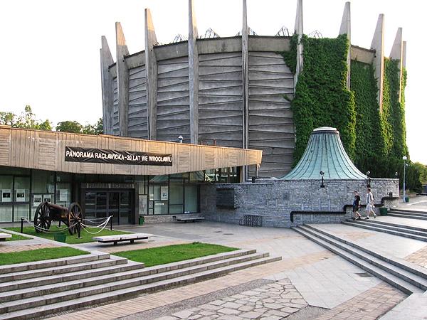 Rotunda Panoramy Racławickiej we Wrocławiu (Fot. pl.wikipedia.org)