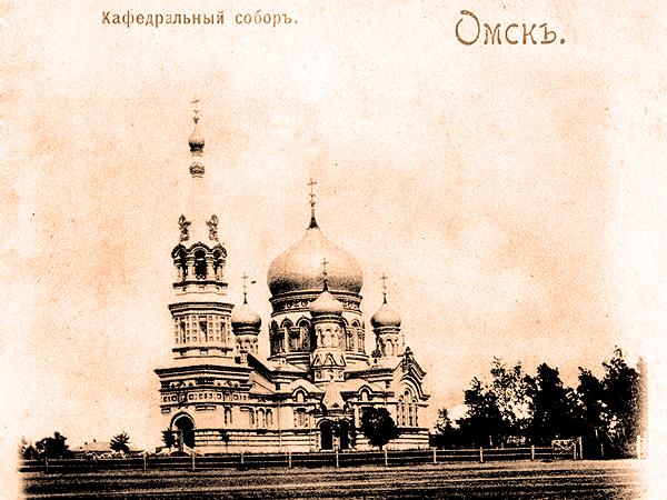 Katedra w Omsku, pocztówka sprzed 1917 r. (Archiwum prywatne autora)