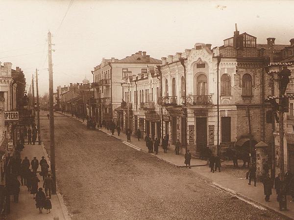 Ulica Jagiellońska. A. Komarnicki Łuck (pocztówka ze zbiorów T. Marcinkowskiego)