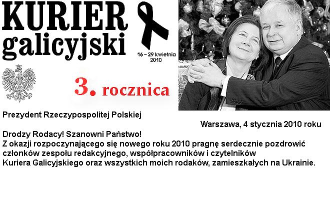 Trzy lata po Smoleńsku