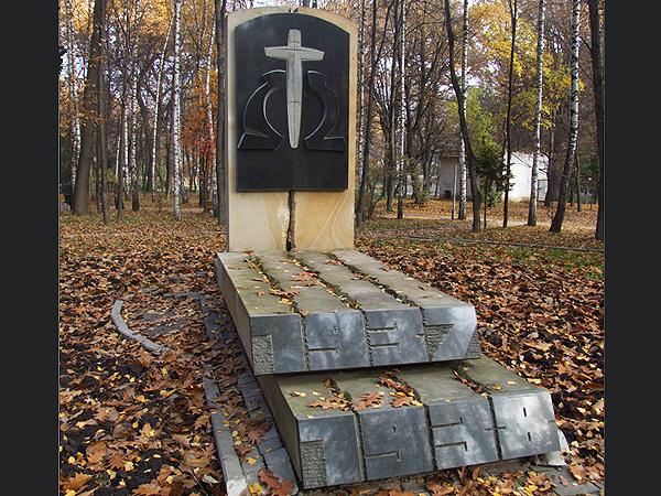 Pomnik ofiar NKWD w Parku Kultury i Odpoczynku im. Gorkiego w Winnicy (Fot. it.wikipedia.org)