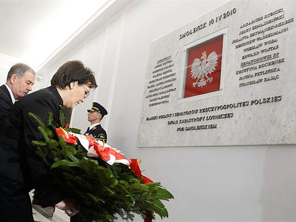 Polscy parlamentarzyści uczcili pamięć ofiar katastrofy smoleńskiej