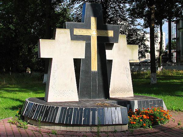 Współczesny pomnik terroru sowieckiego lat 1937-1938 w pobliżu Parku Gorkiego w Winnicy (Fot. uk.wikipedia.org)