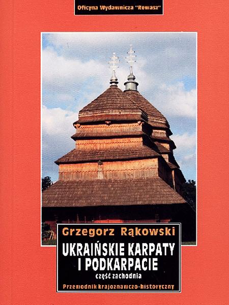Ukraińskie Karpaty i Podkarpacie