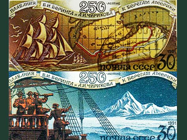 Interes stulecia – Alaska