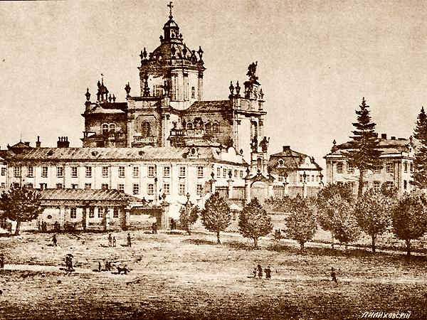 A. Pylychowskyj, Katedra św. Jura (Fot. photo-lviv.in.ua)