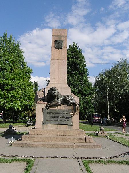 Pomnik- talizman (Fot. Dmytro Antoniuk)