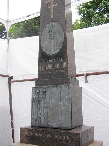 Pomnik na grobie Jarosława Kułaczkowskiego (Fot. Jurij Smirnow)
