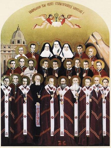 Męczennicy za Kościół greckokatolicki (Fot. beta.olha-church.org.ua)