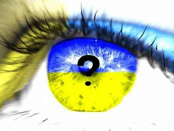 Dokąd zmierzasz Ukraino?
