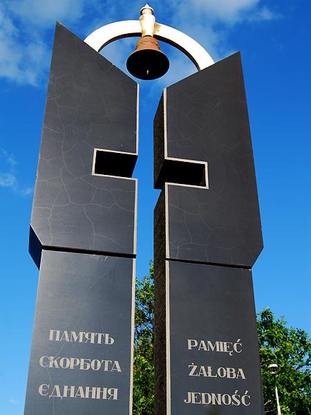 Pomnik ofiarom UPA w d. Porycku, ob. Pawliwka (Fot. Konstanty Czawaga)