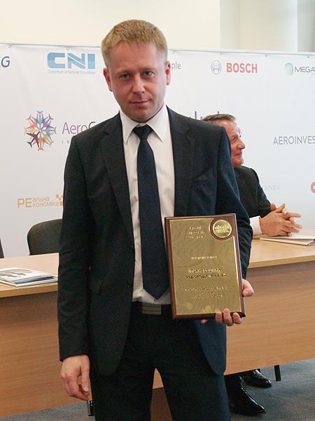 Nagroda specjalna dyrektorowi lwowskiego lotniska Romanowi Hontariewowi od firmy Cisco Ukraina (Fot. Eugeniusz Sało)