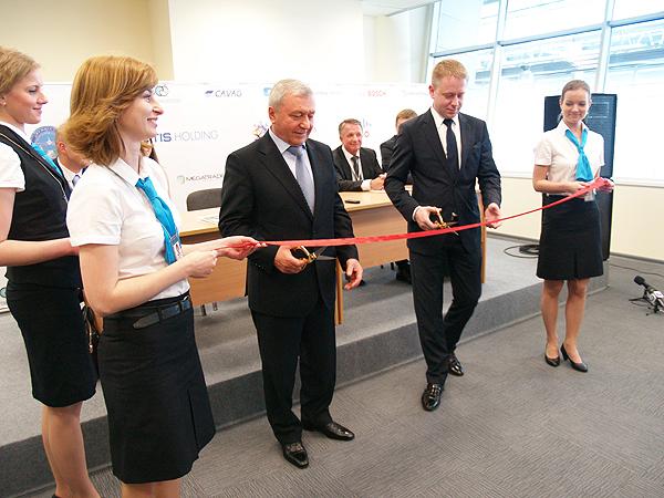 Pierwszy Kongres Lotniczy na Ukrainie