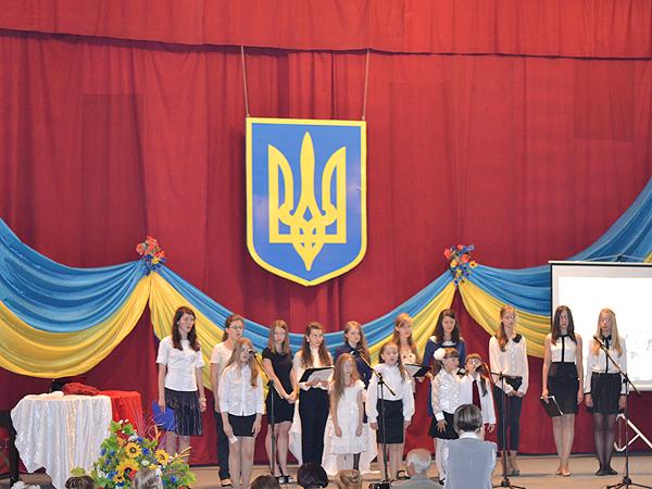 Zakończenie roku szkolnego Szkoły Języka Polskiego w Tarnopolu