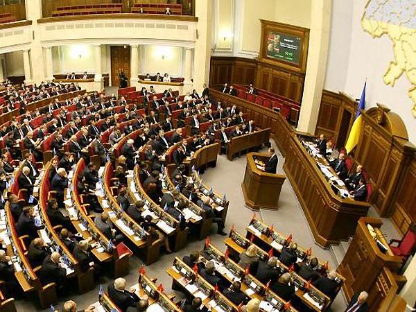 Ukraińscy deputowani ws. rzezi wołyńskiej