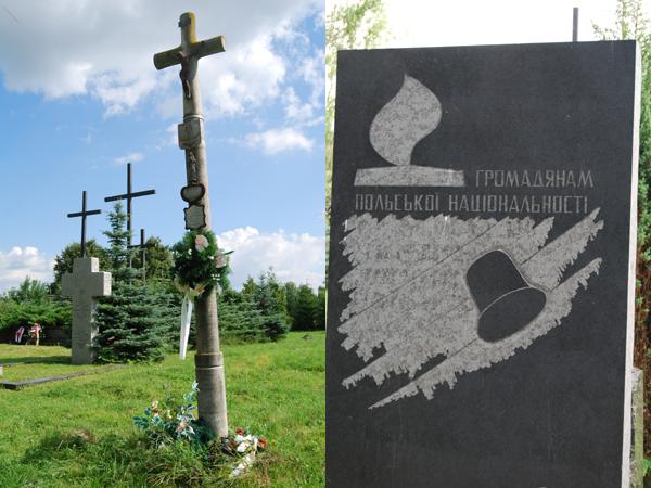 Polacy i Ukraińcy nad grobami ofiar zbrodni wołyńskiej