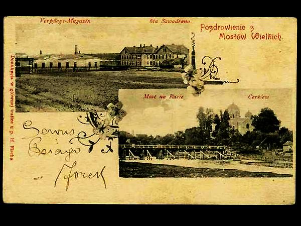 Kartka pocztowa z Mostów Wielkich z początków XX w. (Fot. archiwum Dariusza Chajewskiego)