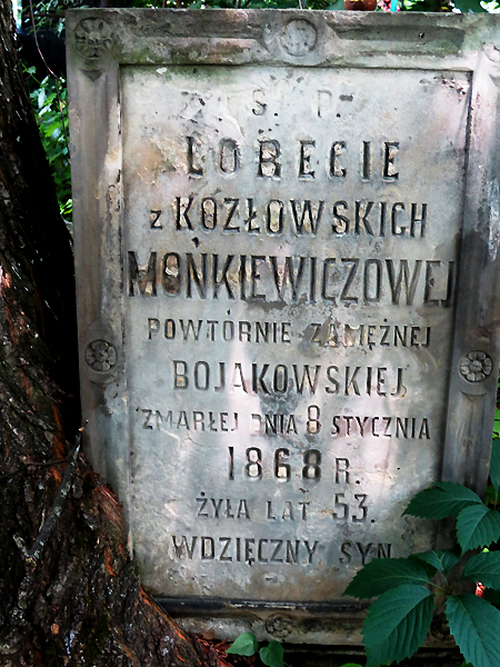 """Fot. archiwum """"Polskiego Radia Berdyczów"""""""