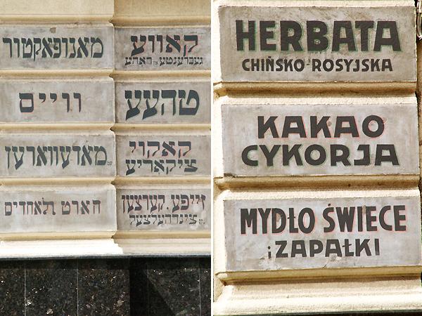 Napisy na murach lwowskich kamienic