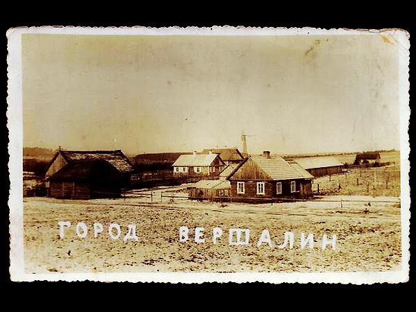Wierszalin – niedoszła stolica świata budowana przez Eliasza Klimowicza (Fot. wierszalin.za.pl)