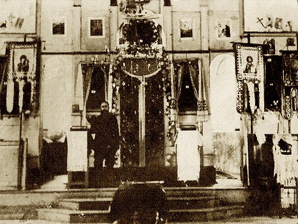 Wnętrze cerkwi Eliasza. Ikonostas (Fot. wierszalin.za.pl)