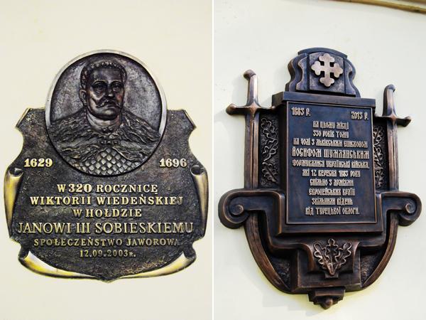 Tablica upamiętniającą Jana III Sobieskiego w Jaworowie i tablica ku czci bpa Szumlańskiego we Lwowie (Fot. Konstanty Czawaga)