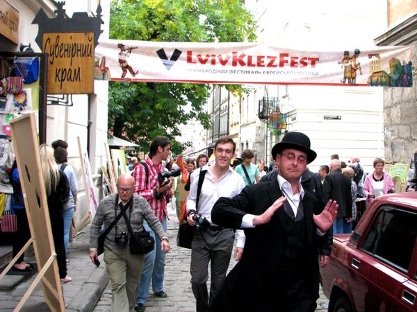 Festiwal Kultury Żydowskiej LvivKlezFest