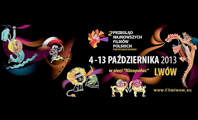 """2. PNFP """"Pod Wysokim Zamkiem"""" 2013"""