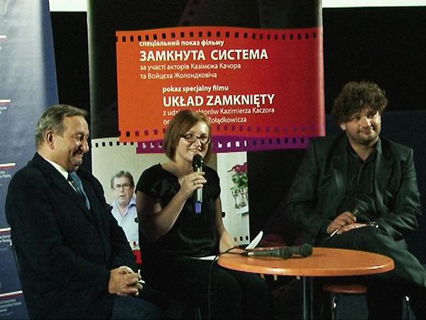 Kazimierz Kaczor, prowadząca spotkanie Beata Kost i Wojciech Żołądkowicz (Fot. Eugeniusz Sało)