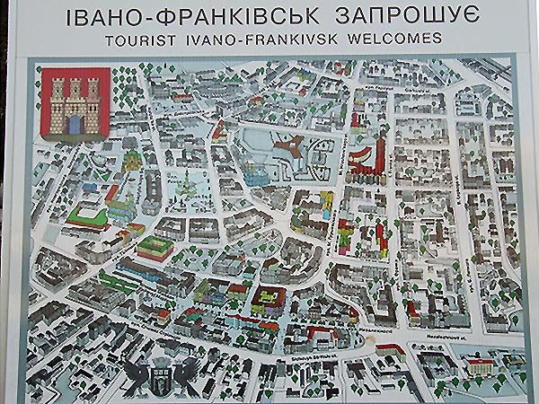 Rok Kultury Polskiej w Iwano-Frankiwsku (Stanisławowie)