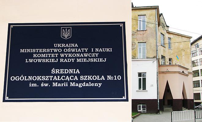 Szkoła nr 10 we Lwowie odzyskała swoje imię