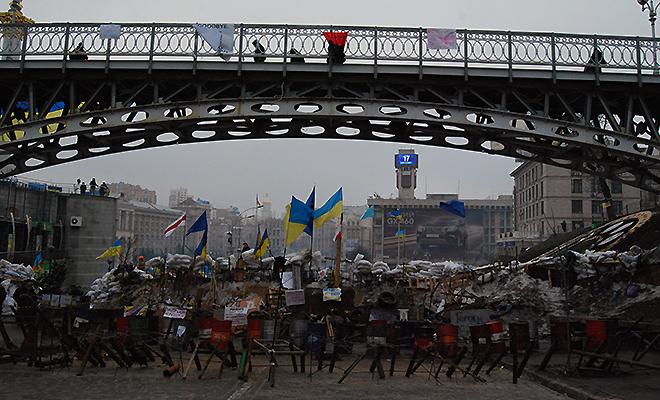 Majdan jak Sicz