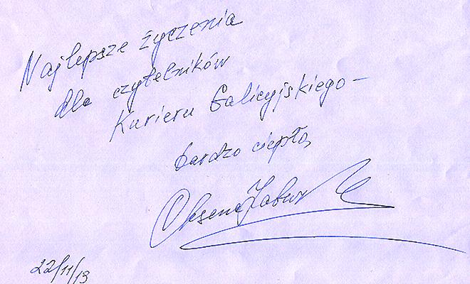 Ukraiński palimpsest