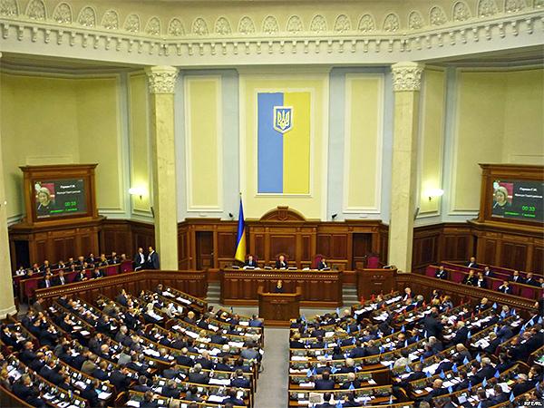 Ukraiński parlament anulował większość tzw. dyktatorskich ustaw