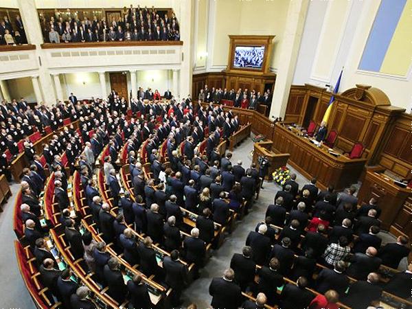 Rozpoczęło się specjalne posiedzenie parlamentu Ukrainy