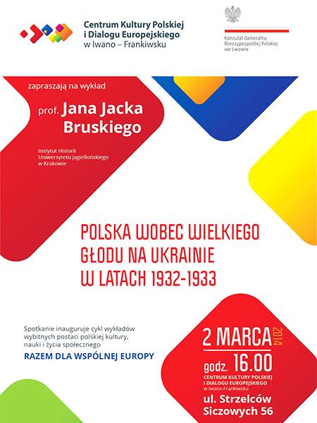 Polska wobec Wielkiego Głodu na Ukrainie w latach 1932-1933