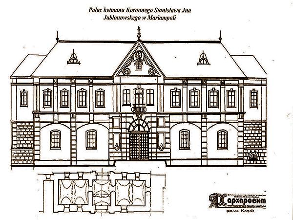 Pałac – tak kiedyś wyglądał (Fot. Marcin Romer)