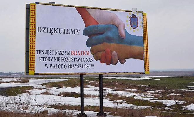 Mieszkańcy Rawy Ruskiej dziękują Polakom za wsparcie