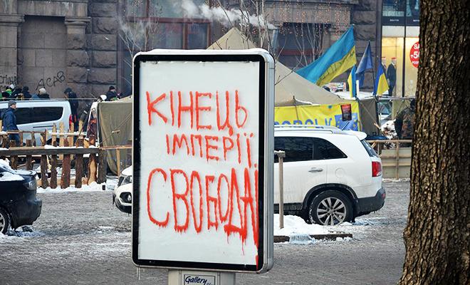 Kronika Majdanu