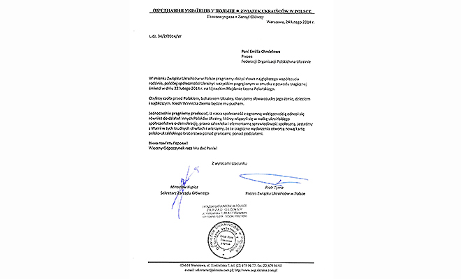 Oświadczenie Związku Ukraińców w Polsce
