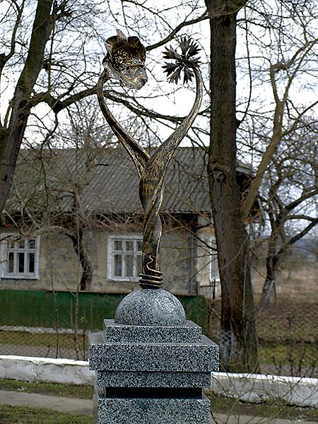 Pomnik (Fot. Marcin Romer)