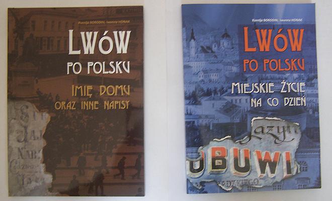"""""""Lwów po polsku"""""""