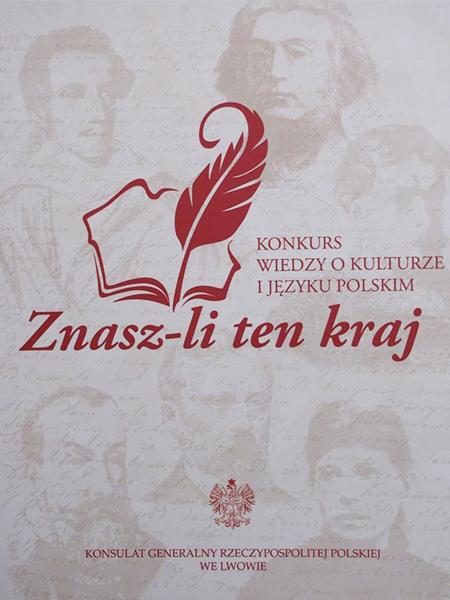 """VI Konkurs Wiedzy o Kulturze i Języku Polskim """"Znasz li ten kraj?…"""""""