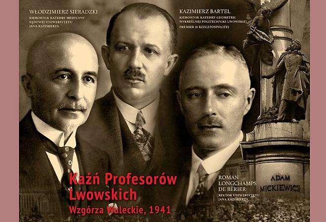 Brzeg przypomniał sylwetki lwowskich profesorów