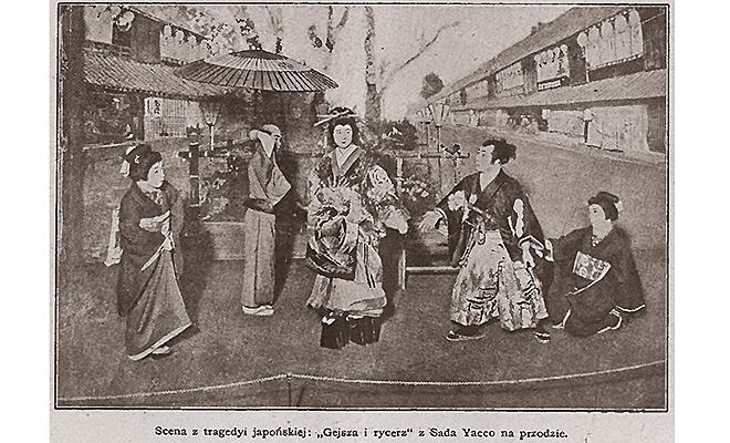 Japonka we Lwowie