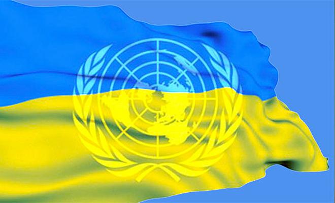 Kijów prosi ONZ o niezwłoczne zajęcie się sytuacją na Ukrainie