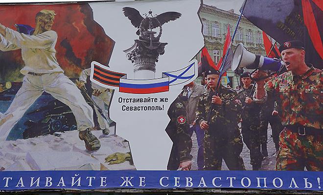 Krym: ostatnie dni przed referendum