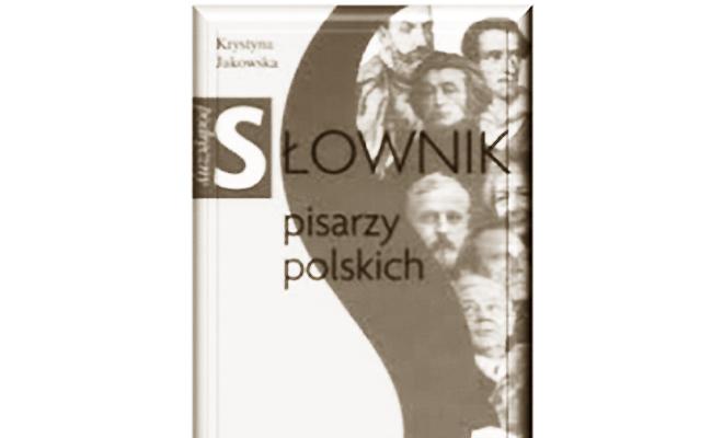 Cykl Spotkań z Literaturą Polską w Stanisławowie