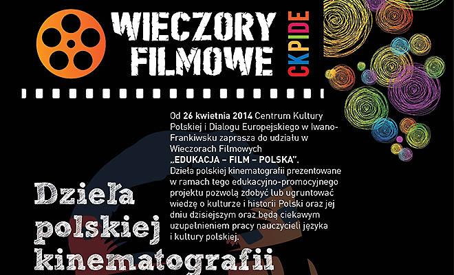 """Wieczory Filmowe """"Edukacja – Film – Polska"""" w Stanisławowie"""